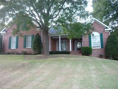 Lawrenceville Single Family Home For Sale: 1400 Barrett Place Lane NE