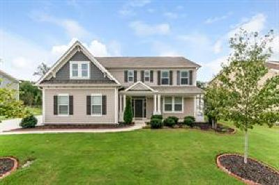 Powder Springs Single Family Home For Sale: 3678 Thackary Drive