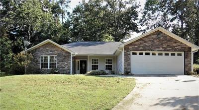 Cartersville Single Family Home For Sale: 15 Royal Lake Cove