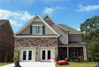 Suwanee Single Family Home For Sale: 5955 Overlook Club Circle