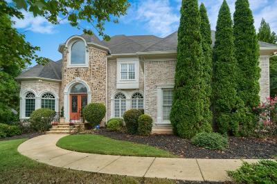 Lakeside At Ansley Single Family Home For Sale: 395 Winn Park Court