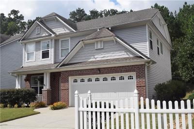 Cumming Single Family Home For Sale: 3606 Downing Drive