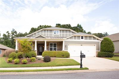 Canton Single Family Home For Sale: 609 Laurel Crossing