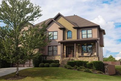 Dacula Single Family Home For Sale: 1869 Mapmaker Drive
