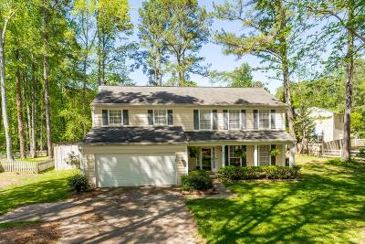 Peachtree Corners Single Family Home For Sale: 4660 Jones Bridge Circle