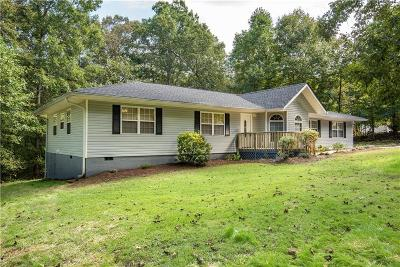 Carrollton Single Family Home For Sale: 257 E Miles Rd
