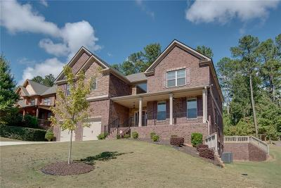 Lawrenceville Single Family Home For Sale: 932 Nestling Drive