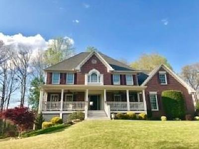 Lawrenceville Single Family Home For Sale: 1785 Potomac Court