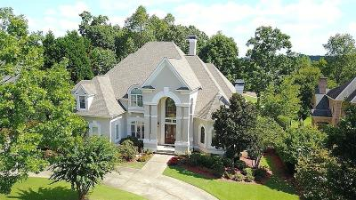 Duluth Single Family Home For Sale: 1780 Sugarloaf Club Drive