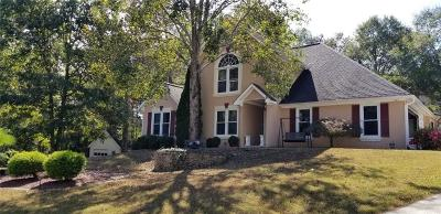 Lawrenceville Single Family Home For Sale: 1393 Sutters Walk