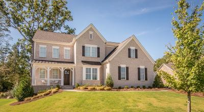 Johns Creek Single Family Home For Sale: 390 Pelton Court