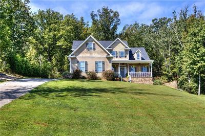 Adairsville Single Family Home For Sale: 16 Hunters Ridge Drive
