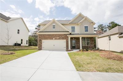 Lithonia Single Family Home For Sale: 2351 Bear Mountain Street