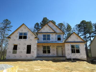 Dacula Single Family Home For Sale