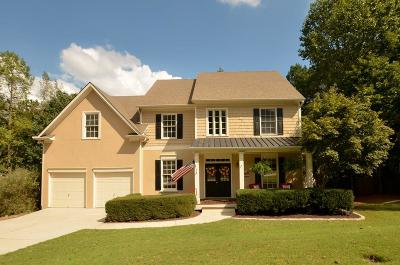 Dacula Single Family Home For Sale: 835 River Cove Drive