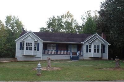 Dallas Single Family Home For Sale: 132 Amsterdam Way