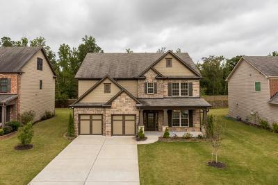 Alpharetta Single Family Home For Sale: 1705 Hartford Terrace