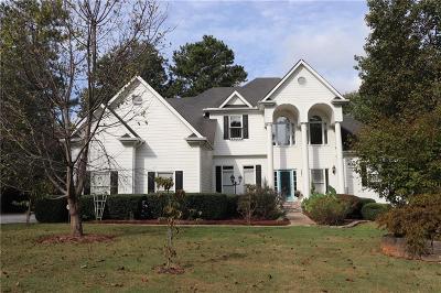 Marietta Single Family Home For Sale: 791 Hardage Farm Drive NW