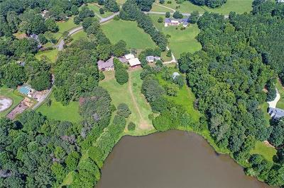 Cherokee County Single Family Home For Sale: 125 Cherokee Hill