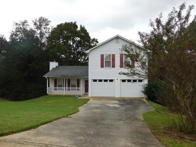 Gwinnett County Single Family Home For Sale: 360 Wayside Drive