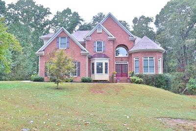 Lumpkin County Single Family Home For Sale: 6984 Dawsonville Highway
