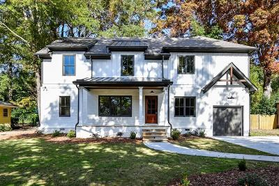 Decatur Single Family Home For Sale: 205 Westchester Drive