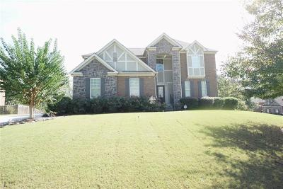 Lilburn Single Family Home For Sale: 81 Village Green Court SW