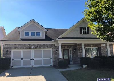 Acworth GA Single Family Home For Sale: $315,000