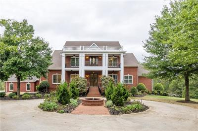 Cherokee County Single Family Home For Sale: 125 Gay Thompson Drive