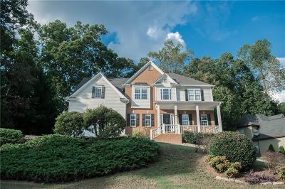 Lawrenceville Single Family Home For Sale: 1270 Kelly Nelson Drive