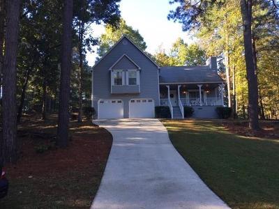 Acworth GA Single Family Home For Sale: $249,900