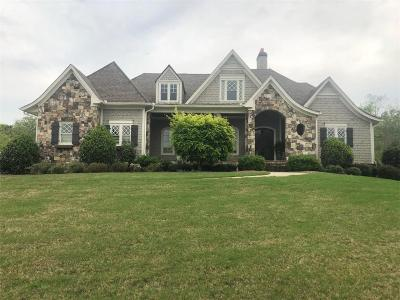 Cartersville Single Family Home For Sale: 431 Waterford Drive
