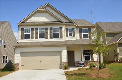 Dallas Single Family Home For Sale: 48 Boxwood Way