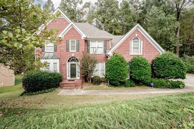 Kennesaw Single Family Home For Sale: 2678 Catawba Drive NW