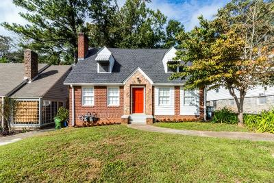 Atlanta Single Family Home For Sale: 1673 Westhaven Drive SW