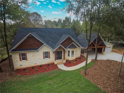 Suwanee Single Family Home For Sale: 300 Kemp Road
