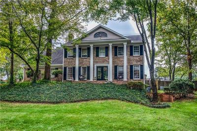Dunwoody Single Family Home For Sale: 1901 Leiden Court