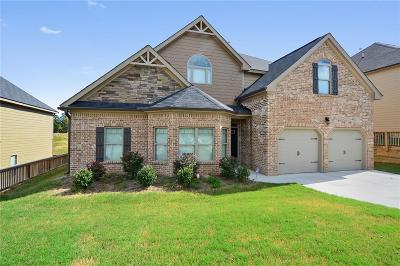 Dacula Single Family Home For Sale: 1697 Rolling View Way