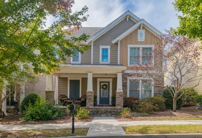 Suwanee Single Family Home For Sale: 3880 Portland Trail Drive
