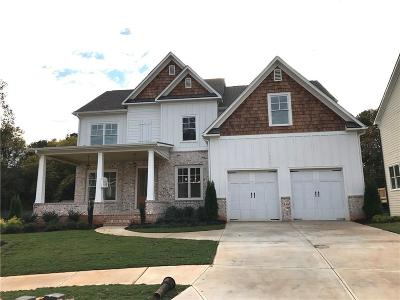 Atlanta Single Family Home For Sale: 1561 Sylvester Circle