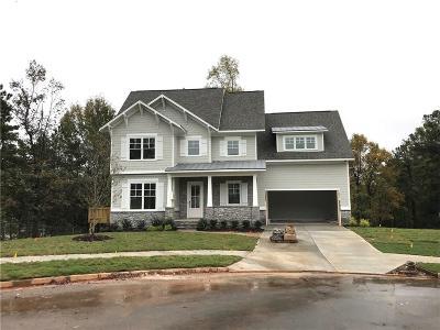 Atlanta Single Family Home For Sale: 1562 Sylvester Circle
