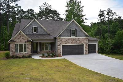 Douglasville Single Family Home For Sale: 7540 Gillespie Place