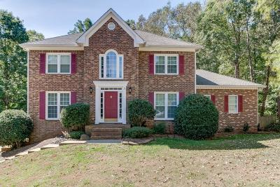 Lawrenceville Single Family Home For Sale: 2540 Ashbourne Drive