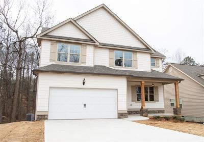 Carrollton Single Family Home For Sale: 318 Wooded Glen Lane