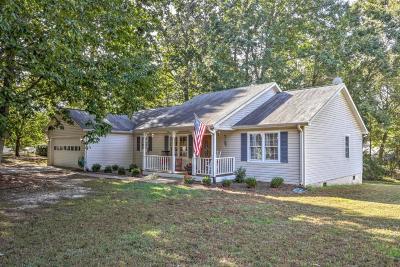 Flowery Branch Single Family Home For Sale: 4491 Hidden Oaks Drive