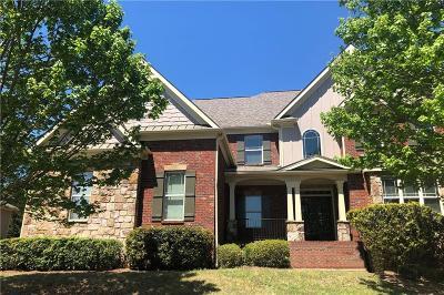 Dacula Single Family Home For Sale: 810 Valla Crucis Lane