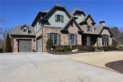 Braselton Single Family Home For Sale: 2354 Northern Oak Drive