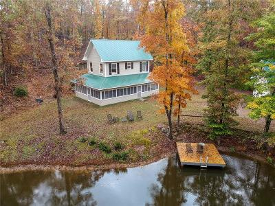 Rockmart Single Family Home For Sale: Vinson Mountain Road