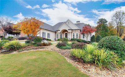 Dacula Single Family Home For Sale: 3305 Fairway Bend Drive