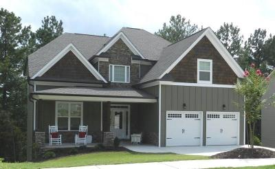 Cartersville Single Family Home For Sale: 23 Rock Ridge Court SE